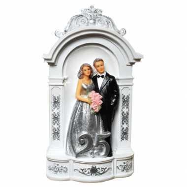 Geld spaarpot zilveren huwelijk 25 jaar