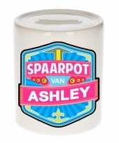 Kinder spaarpot voor ashley